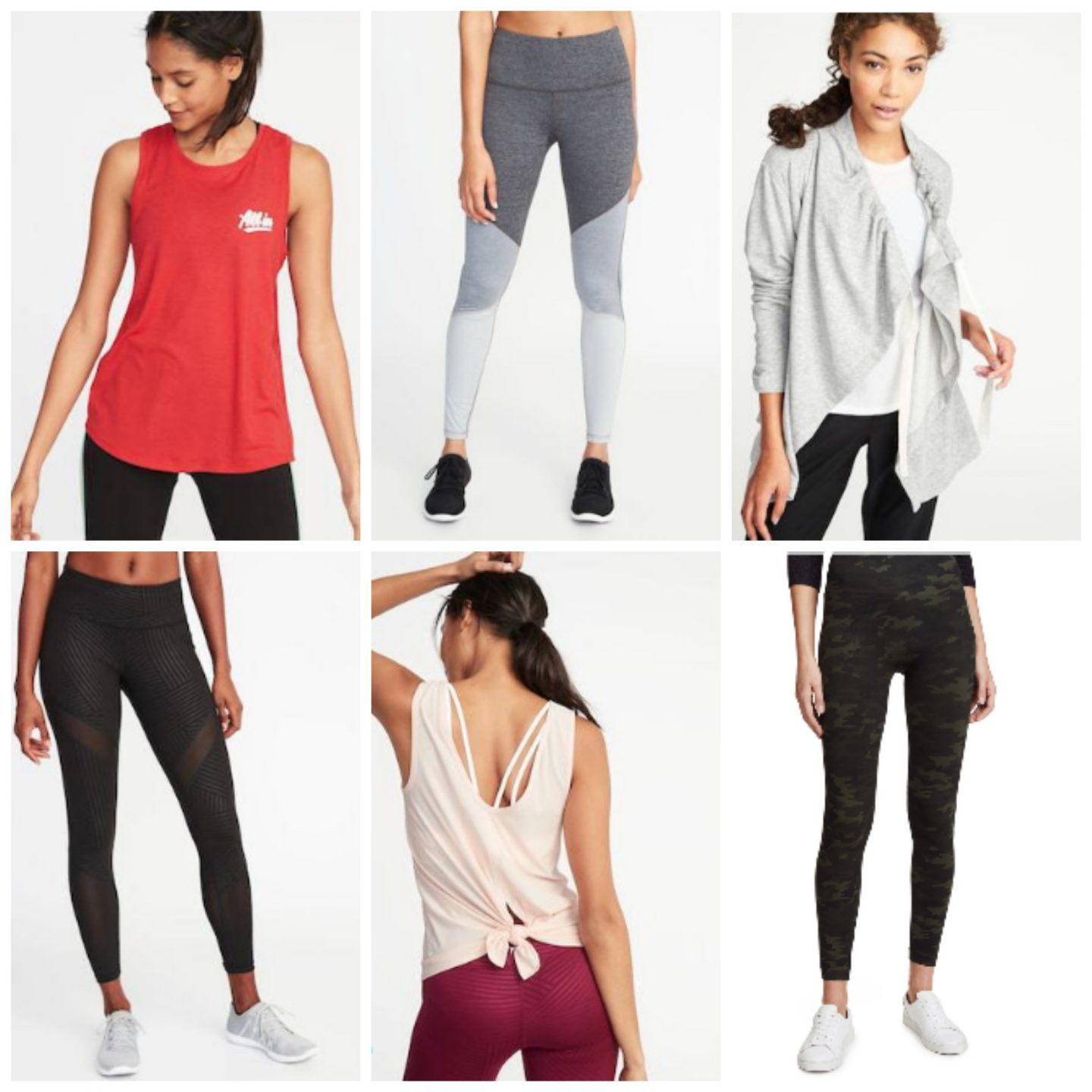 Tuesday's Cravings: Activewear